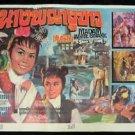 Orig. Vintage Madame White Snake  Thai Movie Poster Shaw Brothers Lin Dai