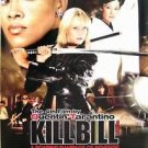Orig Kill Bill Vol 1  DS movie poster Thai Ver Set of 2 The Bride Oren Ishii