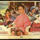Rare Vintage Dragon Gate Movie Thai Poster Matrial Arts Kung Fu