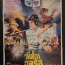 Orig Vintage Ninja Wars Thai Movie Poster Kung Fu Martials Arts Chinese