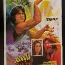 Vintage Snake & Crane Arts of Shaolin Movie Thai Poster Kung Fu Jackie Chan