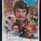 Rare Vintage Chinese Gangster Kung Fu Movie Thai Poster No  Shaw Brothers
