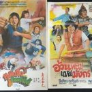 Vintage 2 Sammo Hung Movie Thai Poster Kung Fu The Victim & By Hook or By Crook
