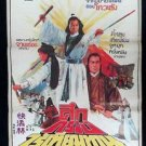 Rare Vintage The Swordman Movie Thai Poster Matrial Arts Kung Fu Lung Ti