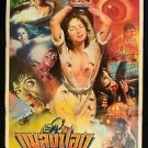 Orig Vintage Red Spell Spells Red Thai Movie Poster Chinese Horror
