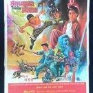 Rare Vintage Lackey and the Lady Tiger Movie Thai Poster Matrial Arts Kung Fu