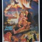 Rare Original Vintage Invaders from Mars Thai movie Poster Horror Sci Fi Action