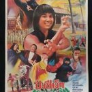 Vintage The Young Hero of Shao Lin  Movie Thai Poster No Shaw Brothers Kung Fu