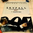 Rare Authentic Skyfall Lightbox banner Thai Daniel Craig