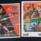 Orig. Vintage Two Dragons Sword Chinese Movie Poster Hong Kong + Thai