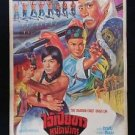 Orig Vintage The Dragon First Shaolin 10 Brothers of Shaolin Thai Movie Poster
