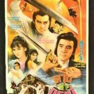 Orig Vintage Swordman  Thai Movie Poster Chinese Kung Fu Karate