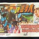 Original  Vintage Redress 1969 Thai movie Poster