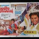 Orig. Vintage The Kingdom and Beauty 1959 Thai movie Poster Lin Dai