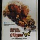 Orig. Vintage Papillon 1973 Thai movie Poster No Blu Ray Steve McQueen Hoffman