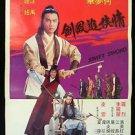Orig Vintage Swift Sword Movie Poster Shaw Brothers