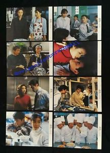 Rare Orig. 15 Lobby Cards Chinese Movie Eat  Drink Man Woman Ang Lee