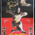 Orig. Vintage Kickboxer Thai Movie Poster Kung Fu Matrial Arts Yuen Biao