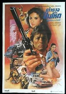 Vintage To Kill A Rat Thai Movie Poster Alain Delon Ornella Muti No Blu Ray DVD