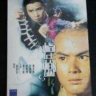 Shaw Brothers Shaolin Mantis 1978 Region 3 DVD Movie Swordsman No Poster