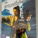 Shaw Brothers The Fastest Sword 1968 Region 3 DVD Movie Swordsman No Poster