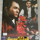 Shaw Brothers The Eunuch  Region 3 DVD Movie Swordsman No Poster