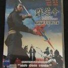 Shaw Brothers Trilogy of Swordsmanship Region 3 DVD Movie No Poster Swordsman