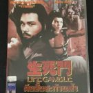 Shaw Brothers Life Gamble Region 3 DVD Movie No Poster Swordsman