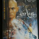 Shaw Brothers Eight Diagram Pole Fighter Region 3 DVD Movie Swordsman No Poster