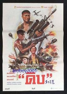 Orig Vintage Eastern Condors 1987 Thai movie Poster Sammo Hung