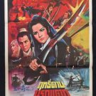Vintage Witty Hand Witty Sword Swordgirl Movie Thai Poster Chang Ling Martials