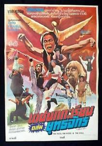 The Fists The Kicks The Evils Thai movie Poster  Kung Fu Matials Art  No DVD