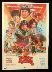 My Lucky Star 1985 Thai movie Poster  Kung Fu Matials Art Jackie Chan Sammo Hung