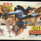 Orig. Vintage Tiger Kung Fu Thai Movie Poster No Shaw Brothers DVD