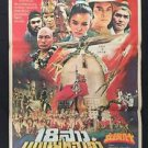 18 Bronze girls of Shaolin Thai movie Poster  Kung Fu Matials Art  No DVD