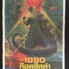 Orig. Godzilla 1990 Thai movie Poster Painted by Thai Artist Tongdee