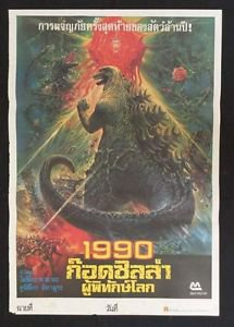 Orig. Godzilla 1990 Thai movie Poster Painted by Thai Artist Tongdee