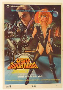 Saturn 3 Thai Movie Poster 1980  Farrah Fawcett Kirk Douglas  Harvey Keitel