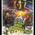 The Light at the Edge of the World 71 Thai Movie Poster Jules Verne Yul Brynner