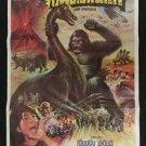 Ori Vintage King Dinosaur Thai Movie Poster King Kong Monster No DVD Blu Ray