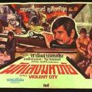Ori Vintage Violent City 1970 Thai Movie Poster Charles Bronson No blu ray DVD