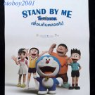 Orig. Doraemon Stand By Me Thai DS 1 Sheet 27x40 in Movie Poster Doremon No DVD