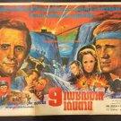 100% Original Heroes TeleMark 1965 Thai Movie Poster Kirk Douglas No Blu Ray DVD
