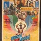 100% Original Hex After Hex 1982 Shaw Brothers Thai Movie Poster Martials Arts