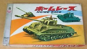 Rare ! Vintage Home Race Tank 1960s Board Game Nintendo Japan Version