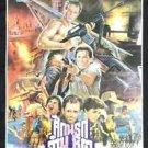 Vintage Tiger Joe 1982 Thai Movie Poster No blu ray DVD