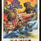 Orig. Warlords of Atlantis 1978  Thai Movie Poster Cult No Blu Ray DVD Monster