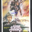 Rare Salute of the Jugger  AKA The Blood of Heroes 1989 Thai Movie Poster