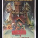 Vintage Total Recall 1990 Thai Movie Poster  Arnold Schwarzenegger No Blu Ray
