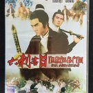 Shaw Brothers Six Assassins Region 3 DVD Movie Swordsman No Poster